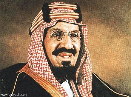 الملك عبدالعزيز بن عبدالرحمن بن فيصل ال سعود